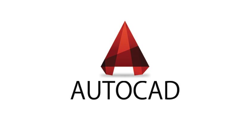 Formation Autocad en ligne. Où et comment se former ?